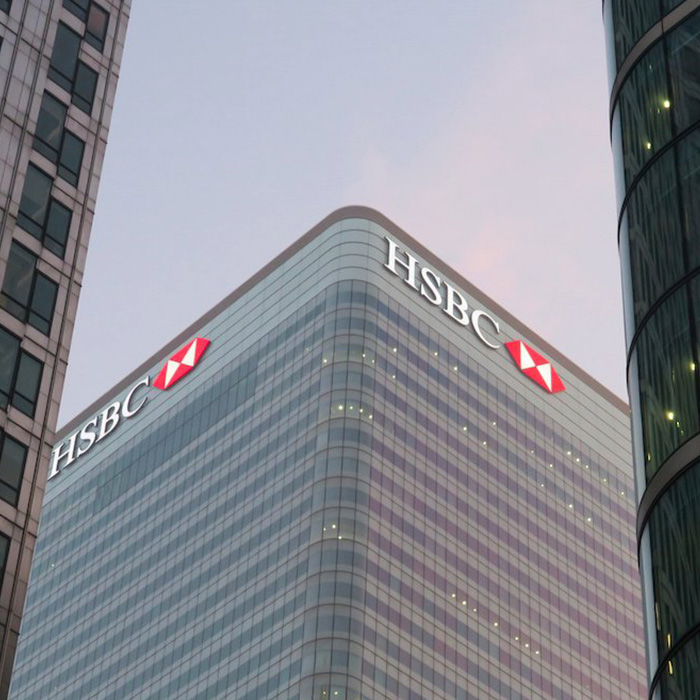 Protected: HSBC